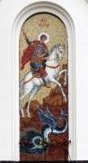 Мозаичная храмовая икона на алтарной части часовни Георгия Победоносца на Южном кладбище в Выборге Ленинградской области.
