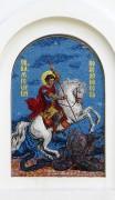 Храмовая мозаичная икона над входом в часовню Георгия Победоносца на территории парка-музея