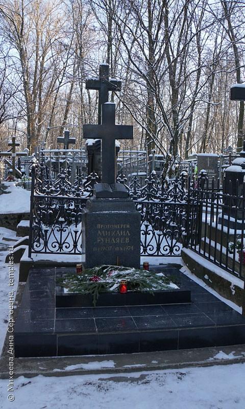 Надгробия санкт петербурга список купить памятник фото и цены фото перепечинское