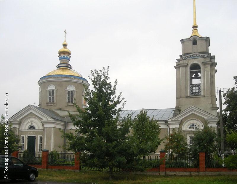 индивидуалки белгородской области
