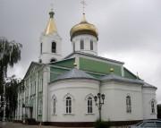 Проститутки города алексеевки белгородской области