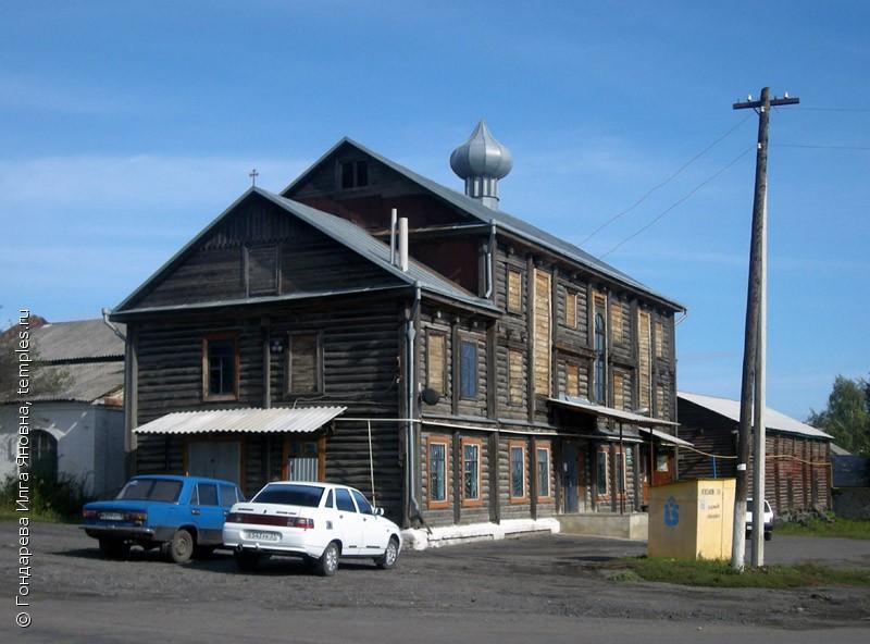 вейделевка белгородская область знакомства