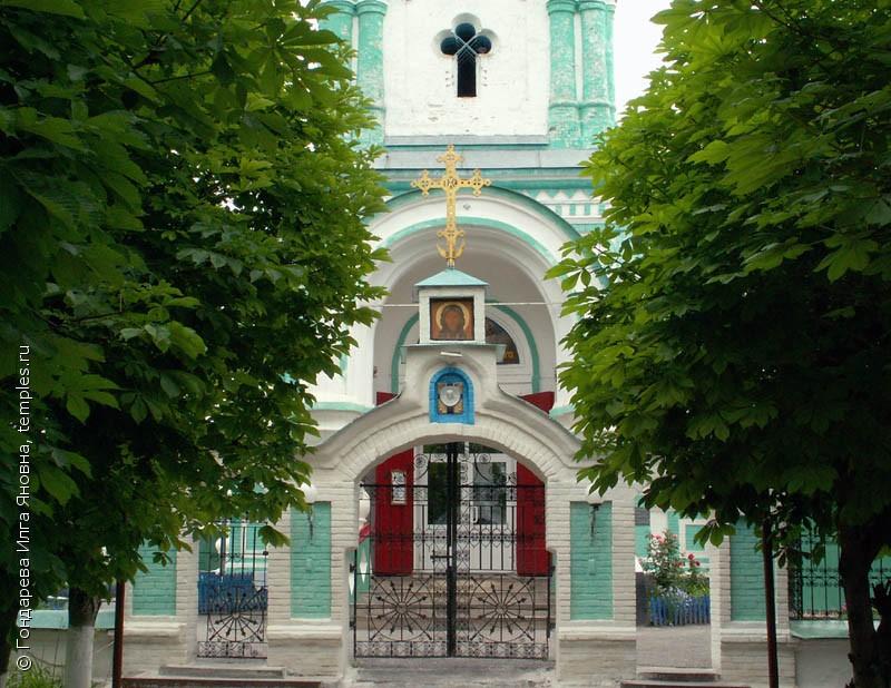 валуйки белгородской области знакомства