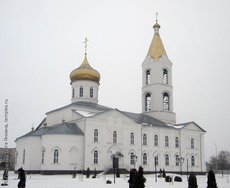 белгородская область алексеевка проститутки