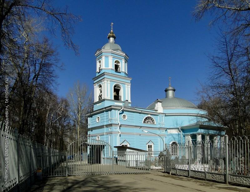 Картинки по запросу храм всех святых пермь