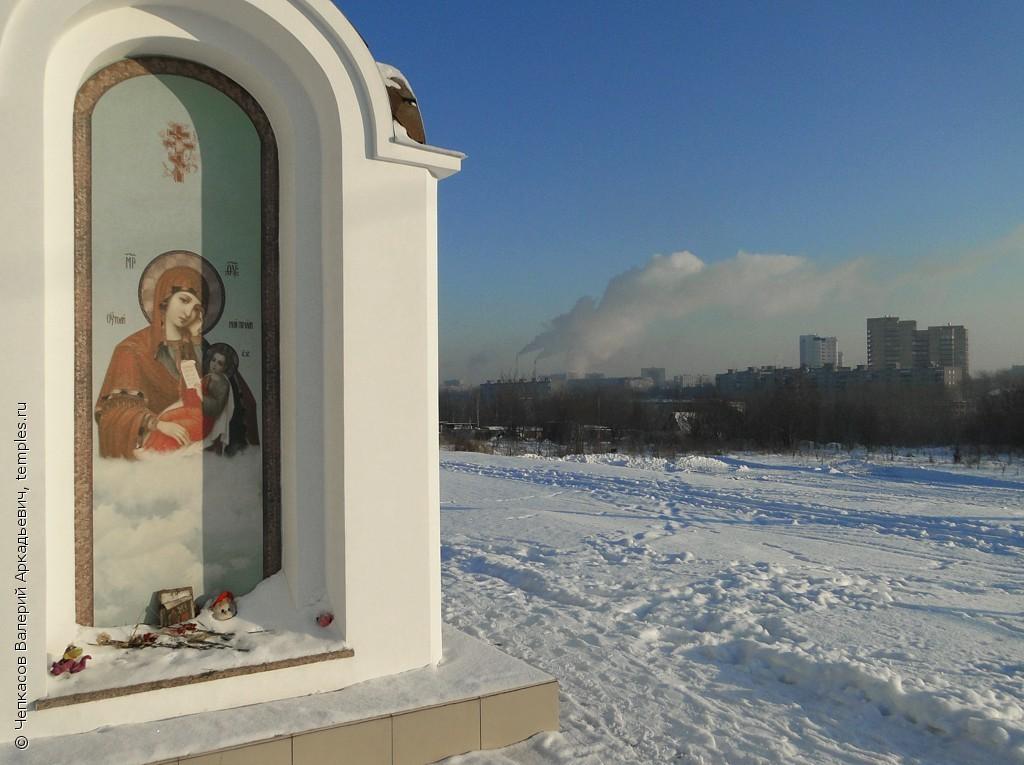 икона в перми 2012: