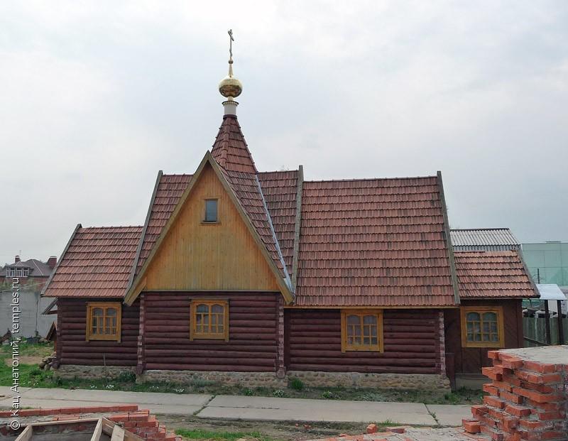проститутки поселок икша московской области