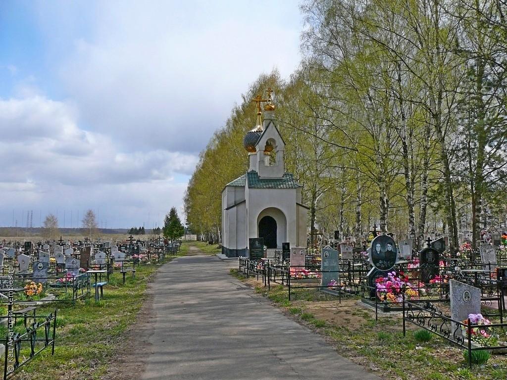 гранитные памятники по низким ценам