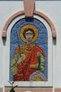 Мозаичная икона