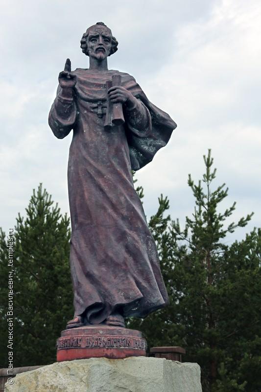 Заказать памятник самара златоусте изготовление памятников в москва с ценами