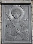 Образ Георгия Победоносца на мемориале у церкви Царственных Страстотерпцев на Северном кладбище в Ижевске.
