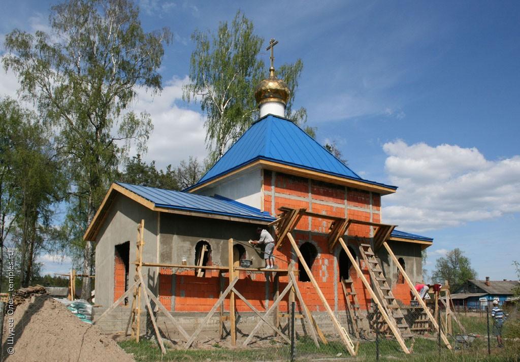 Целитель из кривандино моковской области
