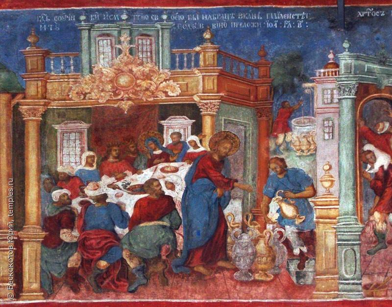 костромская область нерехта церковь николая чудотворца церковь