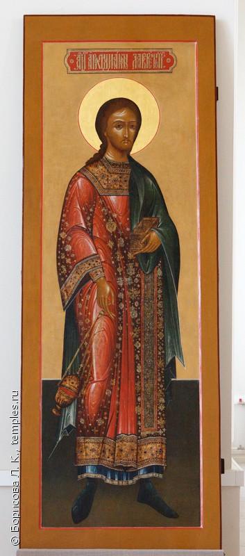Старообрядческие святые Русская Православная