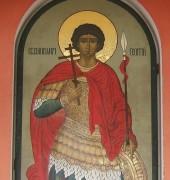 Образ Святого Великомученника Георгия Победоносца в часовне в Красных Орлах Чеховского района Московской области.