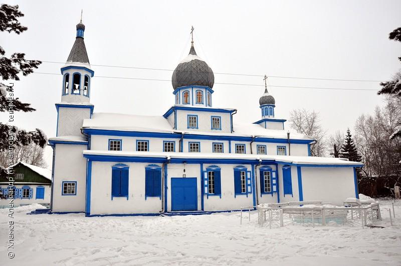 знакомства канск красноярского края
