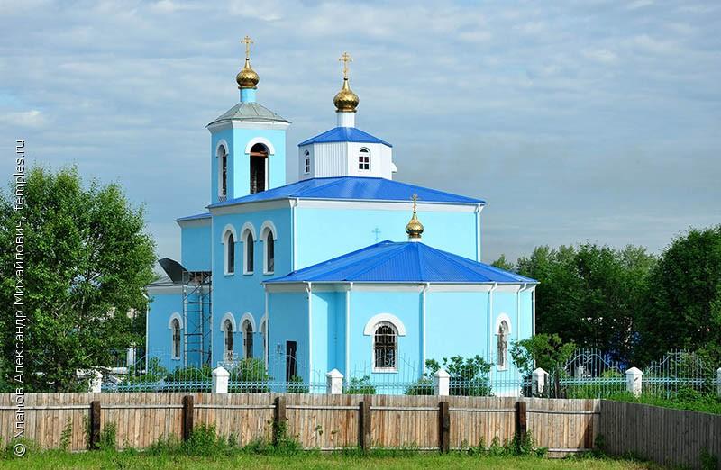 красноярский край назарово город фото