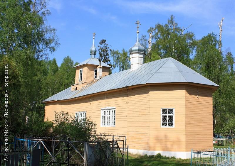 знакомство город весьегонск тверская область