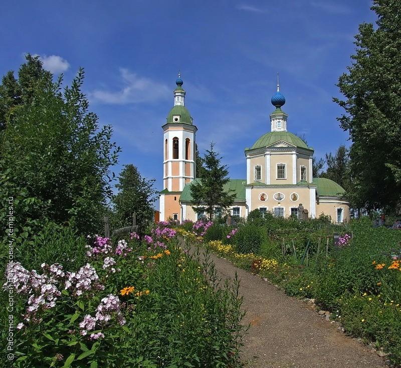 знакомства в большом селе ярославской области