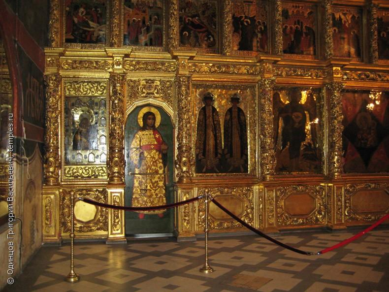 ... в Москве. Фрагмент иконостаса: www.temples.ru/show_picture.php?PictureID=40115