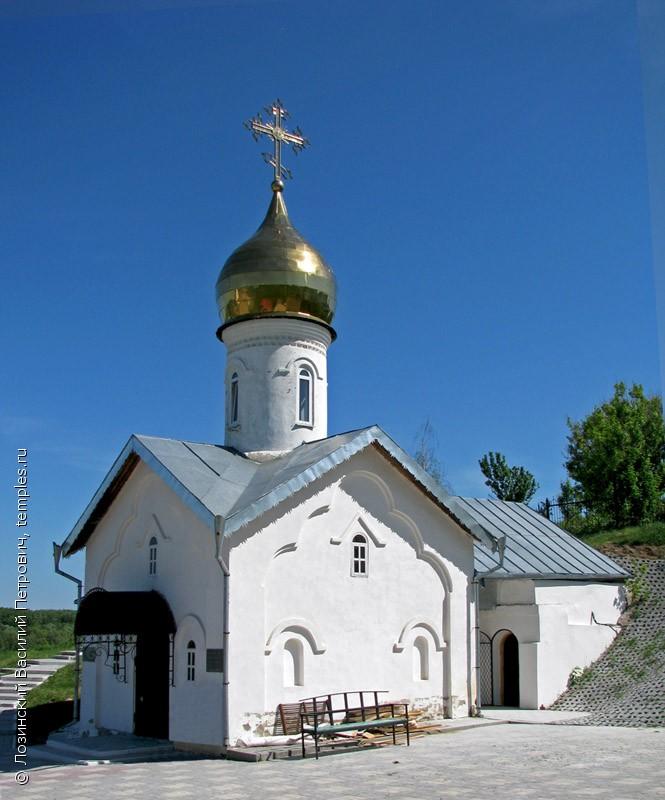 Белгородская область чернянский район картинки 15