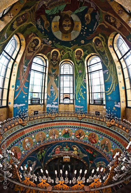 Sankt Peterburg Sobor Voskreseniya Hristova Spas Na Krovi Svod
