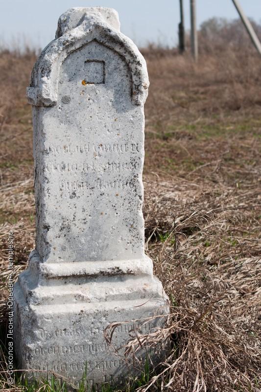 Надгробие татарстан Эконом памятник Плечики Ноябрьск
