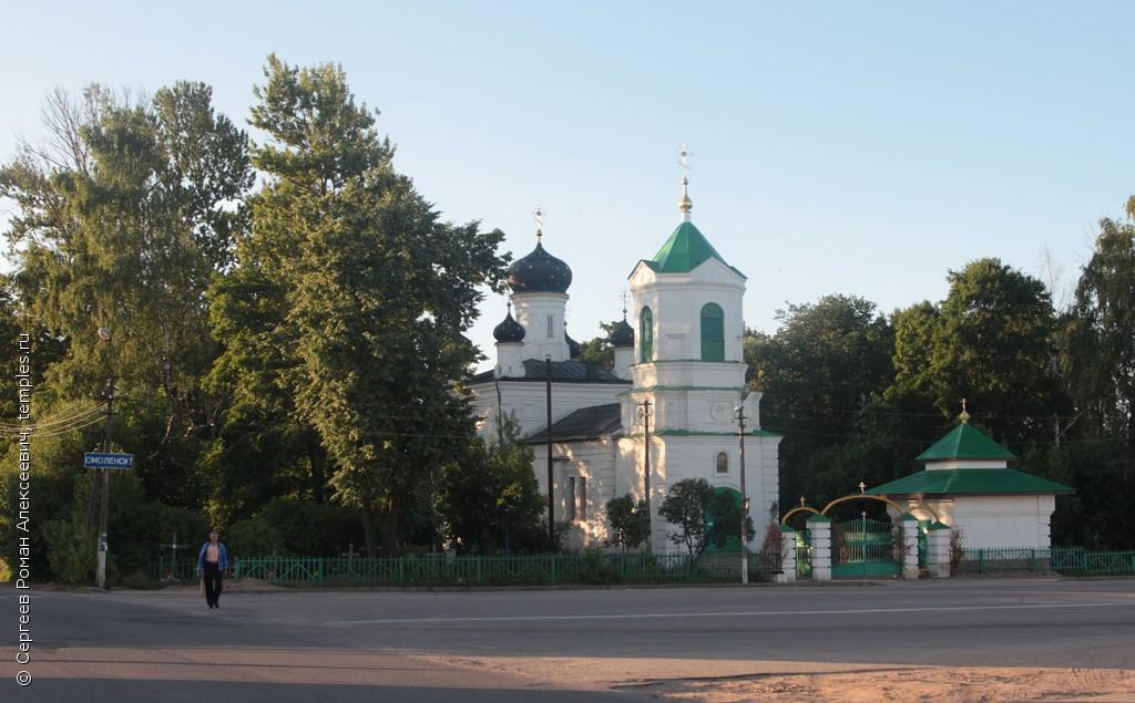 Регистратура поликлиники луганск