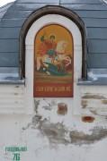 Икона на фасаде часовни Георгия Победоносца в Северном районе Орла.