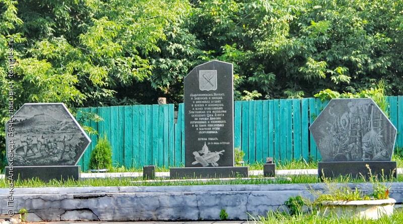 Памятник с семейный Алексин Мемориальный одиночный комплекс из двух видов гранитов Тихвин