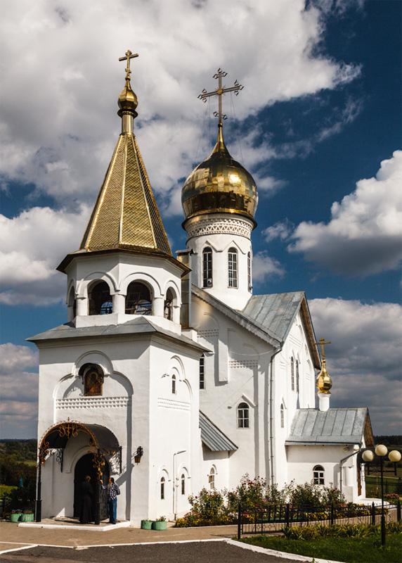 Белгородская область чернянский район картинки 10