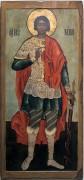 Икона Великомученик Георгий (кон. XVII в.) из собрания музея Ростовского кремля. Икона местного чина иконостаса церкви апостола Иоанна Богослова на реке Ишне.