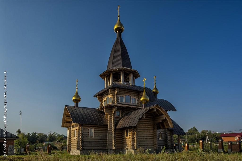 администрация тамбовского района тамбовской области: