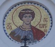 Георгий Победоносец — мозаика на фасаде церкви Покрова Пресвятой Богородицы в Ясенево (Москва).