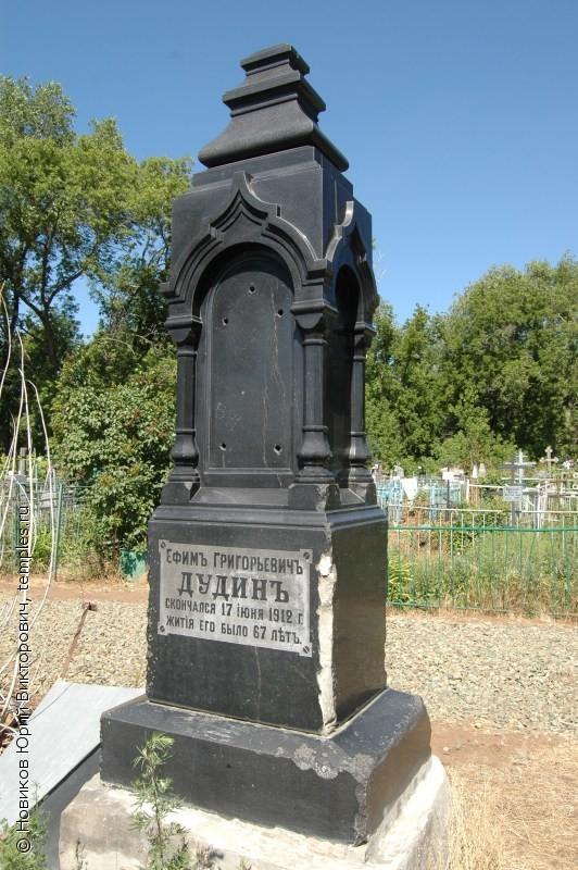 Памятники в оренбурге на кладбище купить памятники в москве у метро