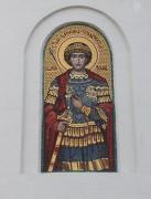 Мозаичный образ Георгия Победоносца на фасаде Иверской церкви в Очаково-Матвеевском, в Москве.