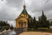 Сайт севастополь храм сергий ютуб видеохостинг слушать музыку бесплатно