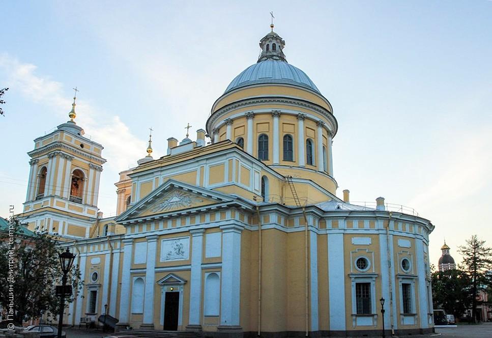 Картинки по запросу Свято-Троицкий собор Александро-Невской Лавры