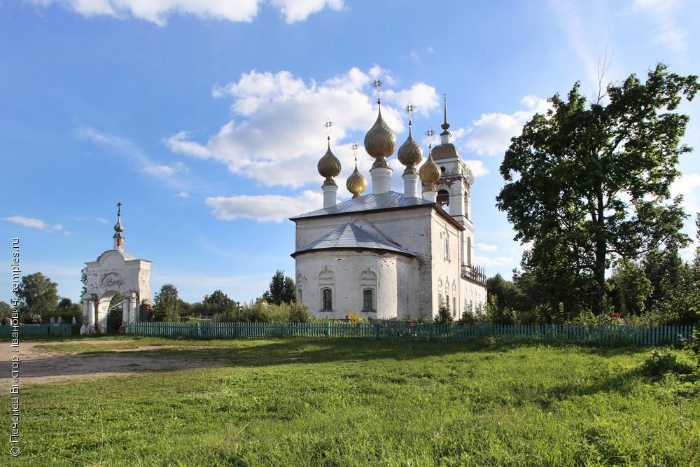 Нотариусы Ярославской области  Ярославская Областная