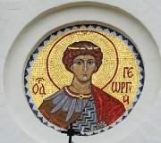Георгий Победоносец, мозаика на северном фасаде церкви Покрова Пресвятой Богородицы в Ясенево, в Москве.